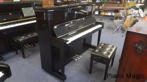 kawai-nd21-new-piano-magic-gloss-black-buy-for-sale-transport-move-jhb-3